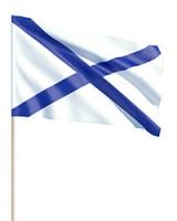 Флаги ведомств РФ