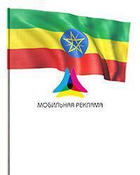 флаг Эфиопии