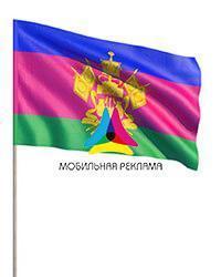 Флаг Краснодарского края