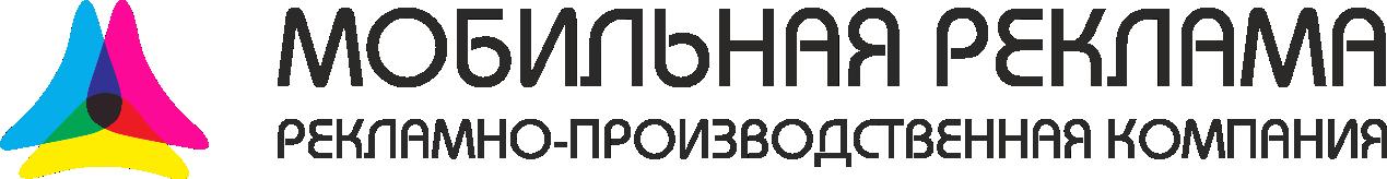 РПК Мобильная реклама
